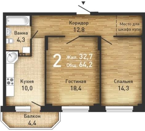 схема екатеринбург дом высокого класса ломоносов 2-хкомнатные квартиры харвестеры Санкт-Петербурге, узнать