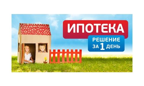 Недвижимость на ЧМЗ Продажа недвижимости квартир в